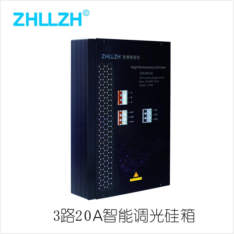 ZHL40320