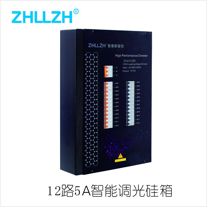 ZHL41205