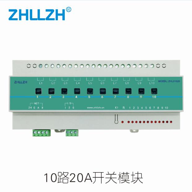 ZHL01020