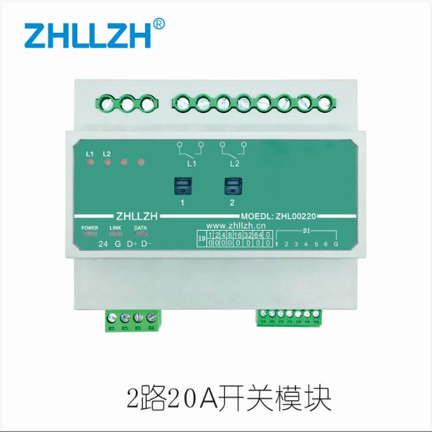 ZHL00220