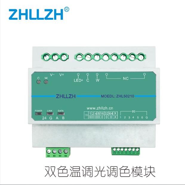 ZHL50210