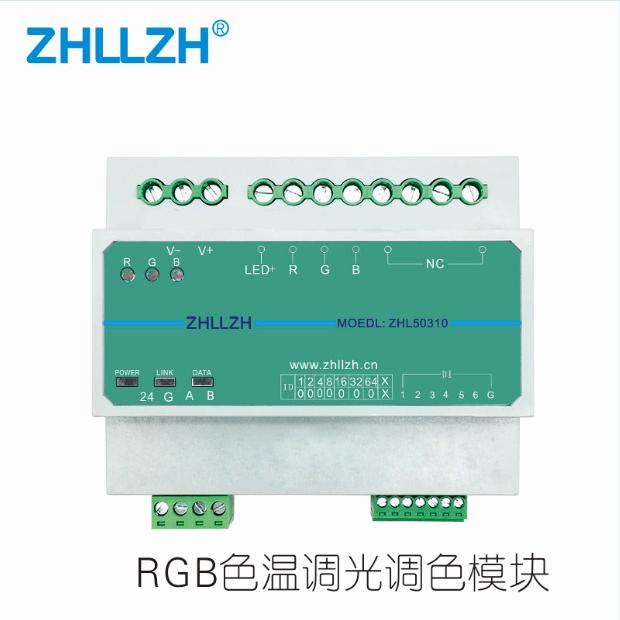 ZHL50310