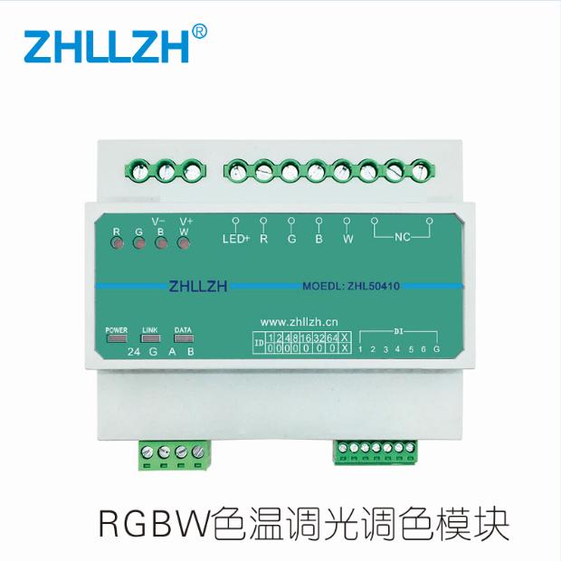 ZHL50410