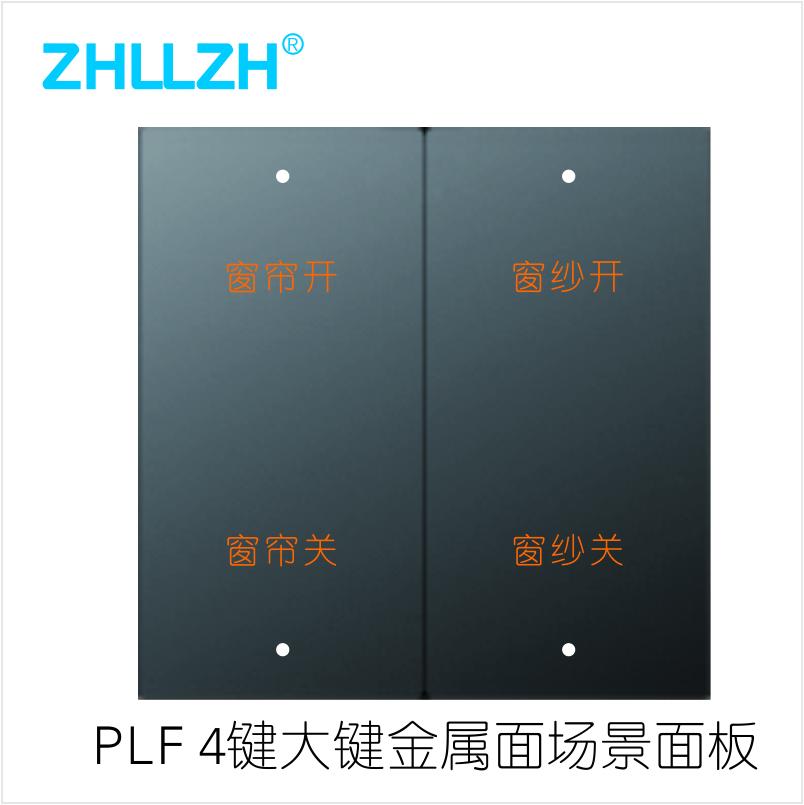 ZHL63004