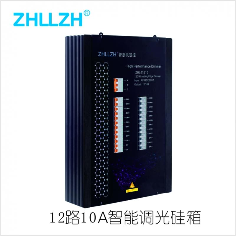 ZHL41210
