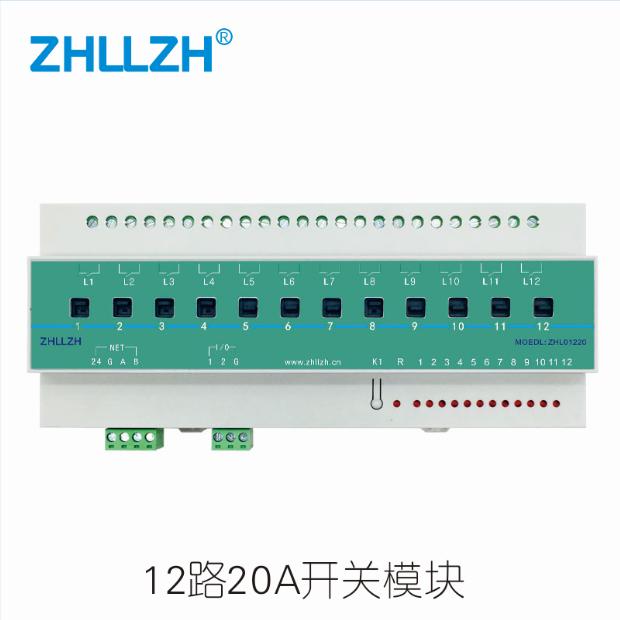 ZHL01220