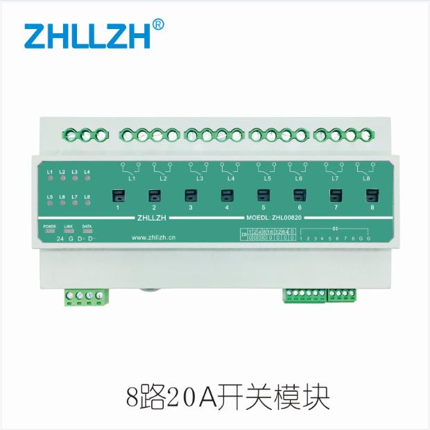 ZHL00820