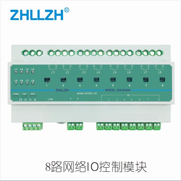 ZHL82018
