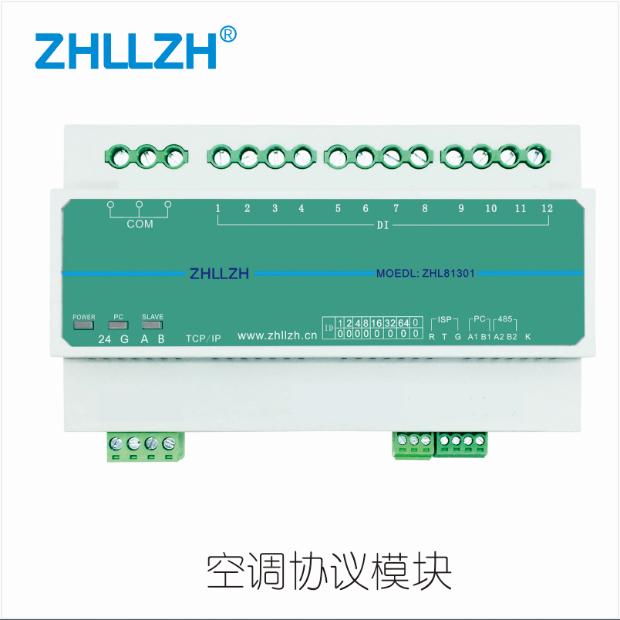 ZHL81301