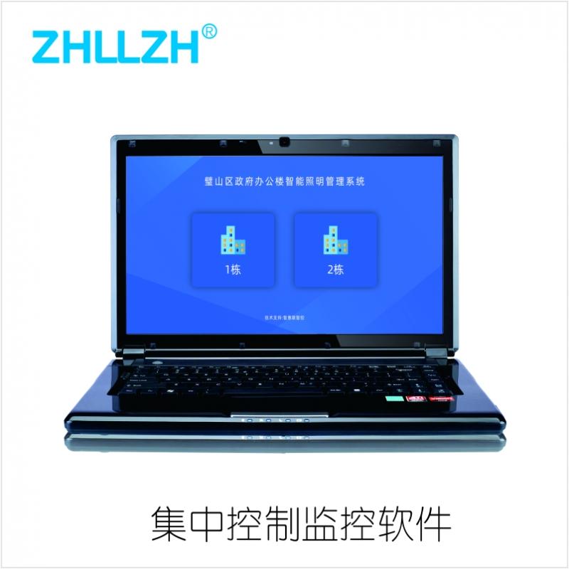 ZHL912.0
