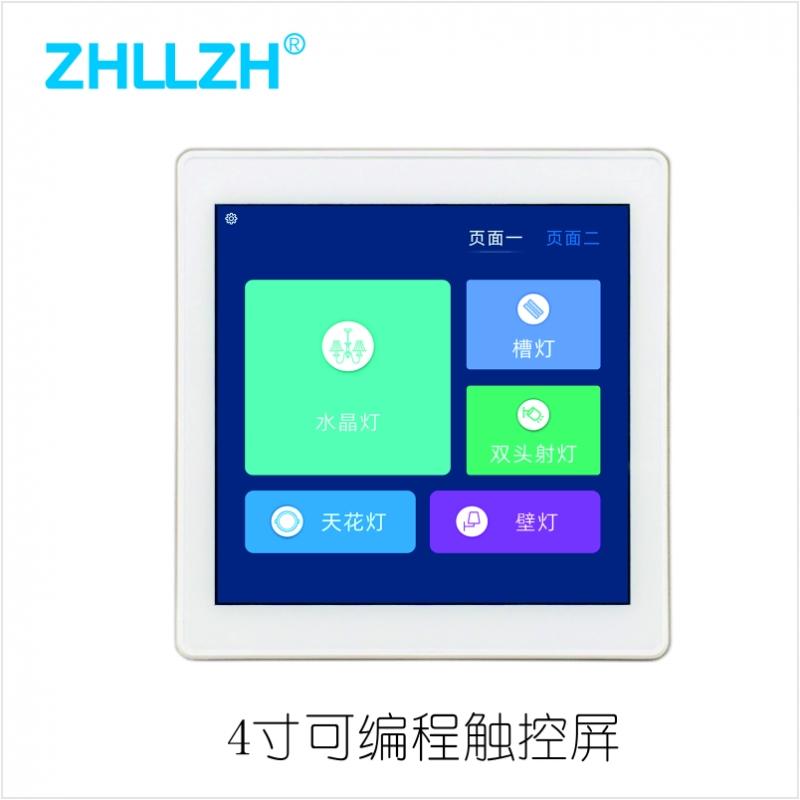ZHL65400