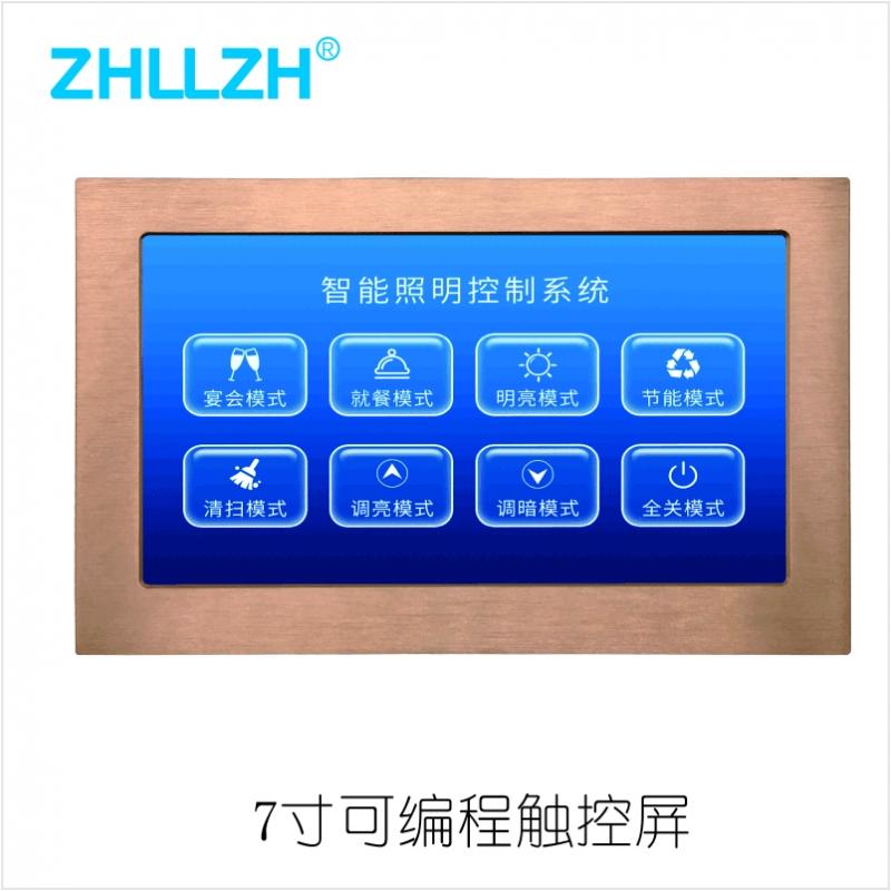 ZHL65700
