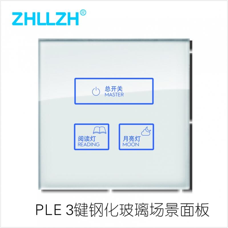 ZHL64003