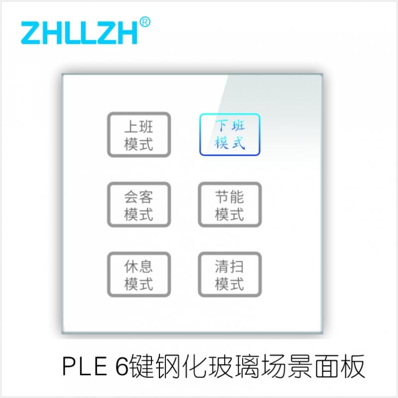 ZHL64006