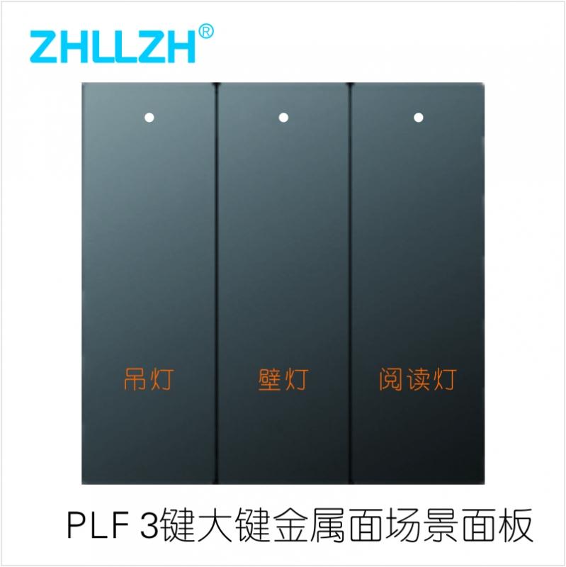 ZHL63003