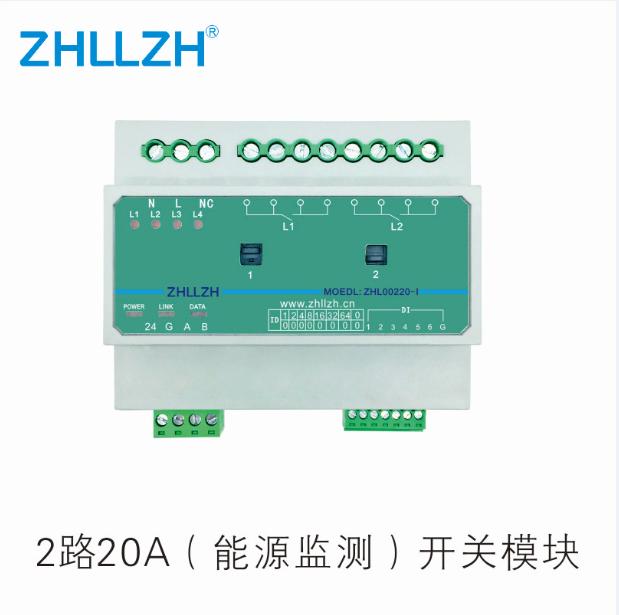 ZHL00220-I
