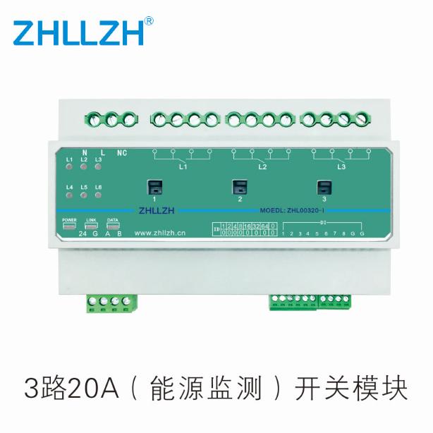 ZHL00320-I