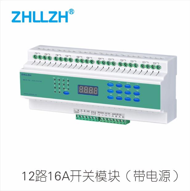 ZHL01216